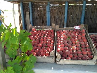 местные персики