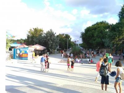 парк возле набережной